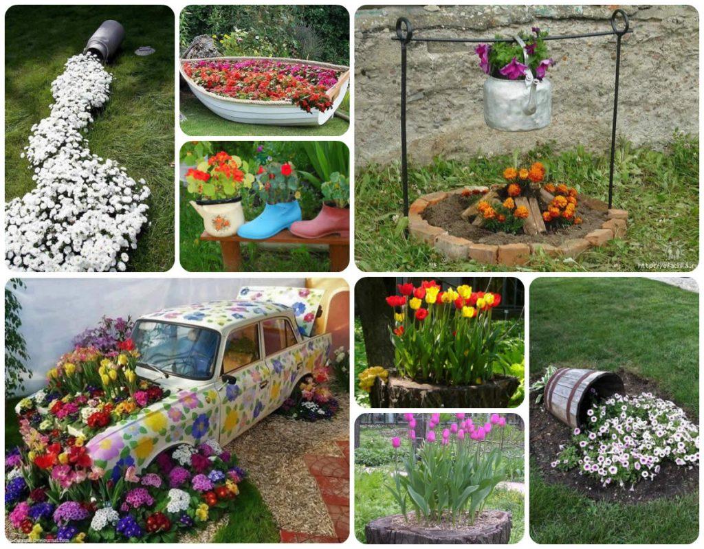 цветя garden20