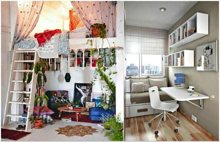 Стилни идеи за малки пространства.