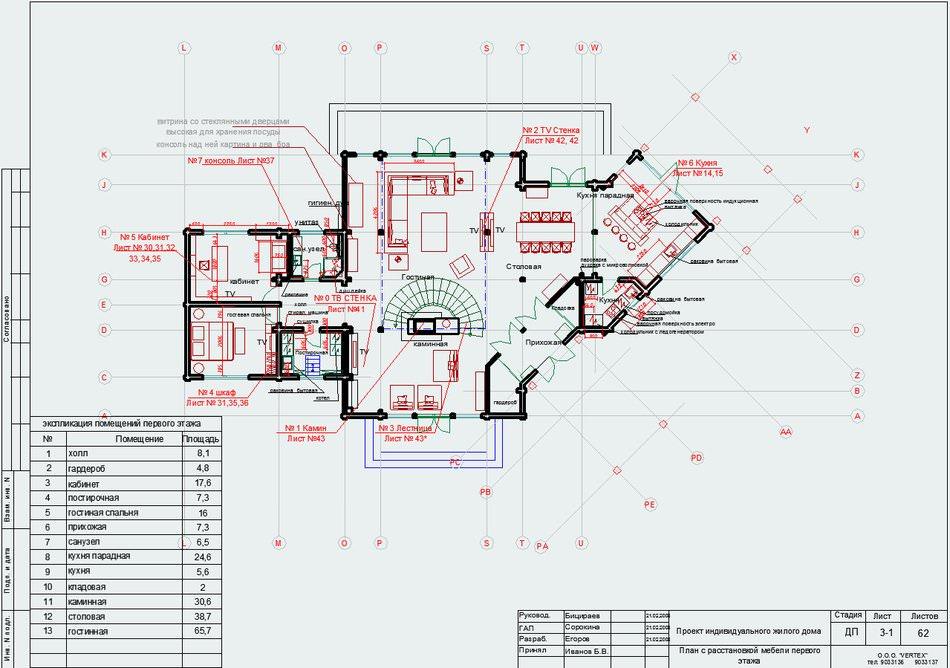план за дизайн на къщи от дървен материал от ламиниран фурнир