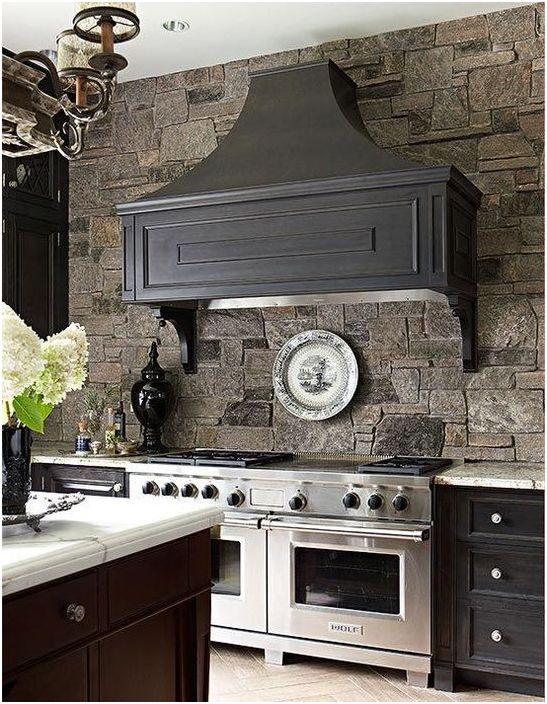 Кухненска престилка от естествен камък