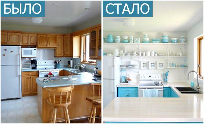 Кухни преди и след обновяване.