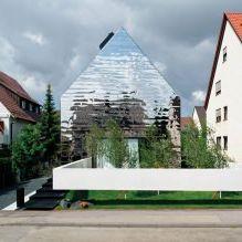Раствориться в ландшафте: 8 зданий с зеркальными фасадами-13