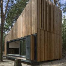 Nowoczesny projekt małego prywatnego domu w lesie-4