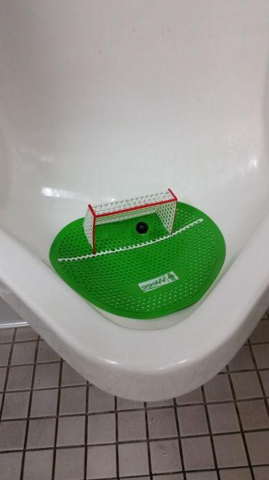 Създаден специално за футболни фенове.