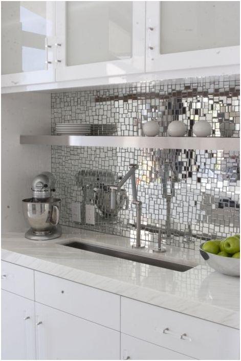 Огледална кухненска престилка