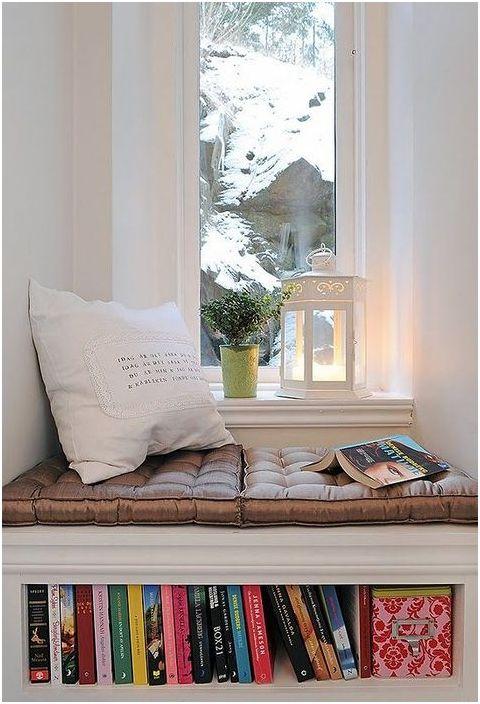 Уютно място за четене