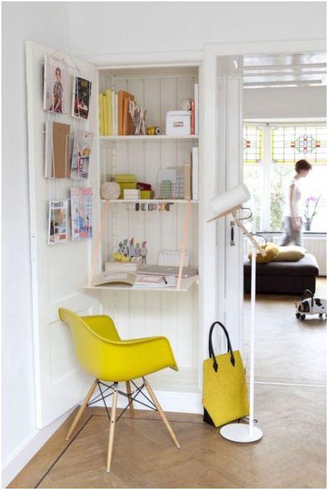 14. Малък домашен офис