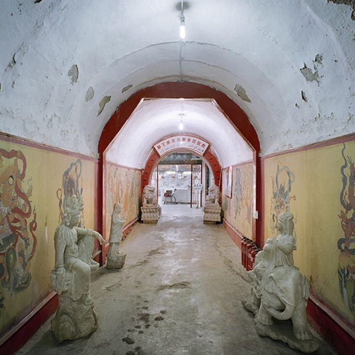 Подземен град в Пекин.