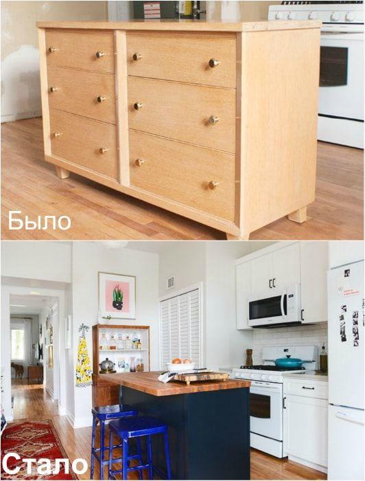 Transformasjon av en kommode til en kjøkkenøy.