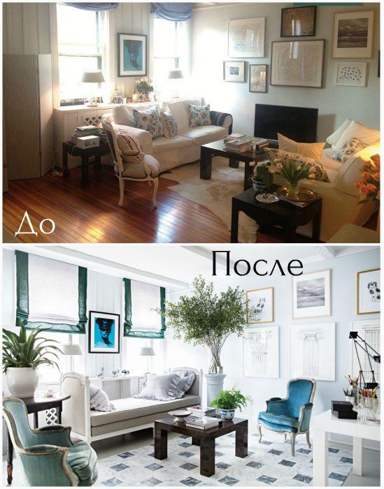 Превращение безликой гостиной в элегантное пространство.