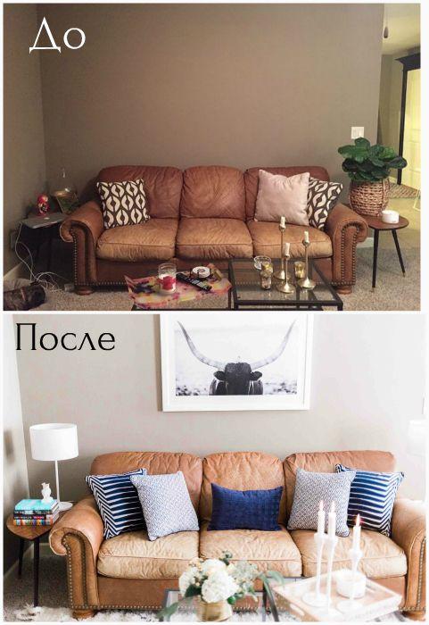 Трансформация гостиной при помощи оригинальных деталей.