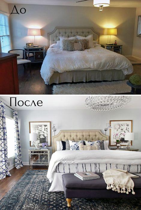 Трансформация скучной спальни в светлое пространство со множеством интересных деталей.