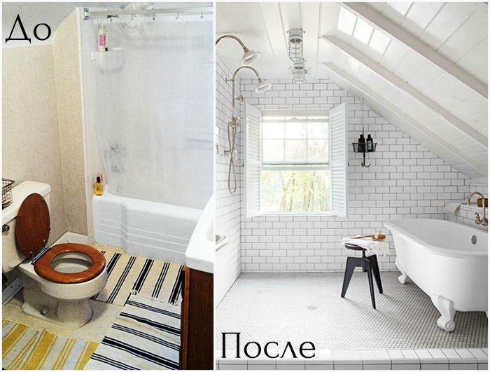 Невероятная трансформация абсолютно безликого санузла в роскошную ванную.