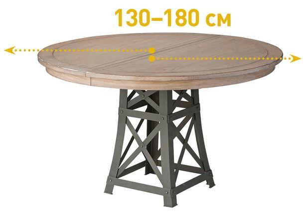 Трансформированный круглый обеденный стол