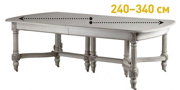 Трансформированный деревянный обеденный стол